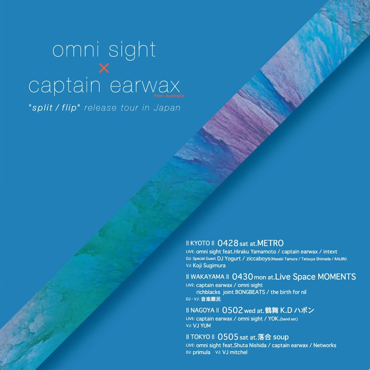 "2018/04/30 omni sight × captain earwax ""split / flip"" release tour in Japan"