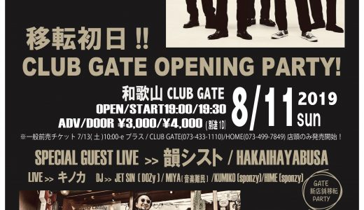 2019/08/11 CLUB GATE OPENING PARTY
